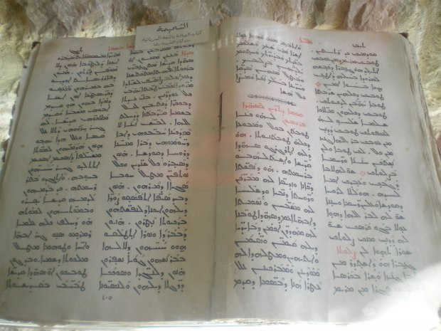 Maronite book of prayers in Syriac, a language that influences greatly the modern spoken tongue of Lebanon