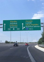 What a normal highway or Autoroute looks like