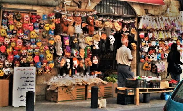 mask vendor